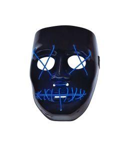 Sort maske med lys.
